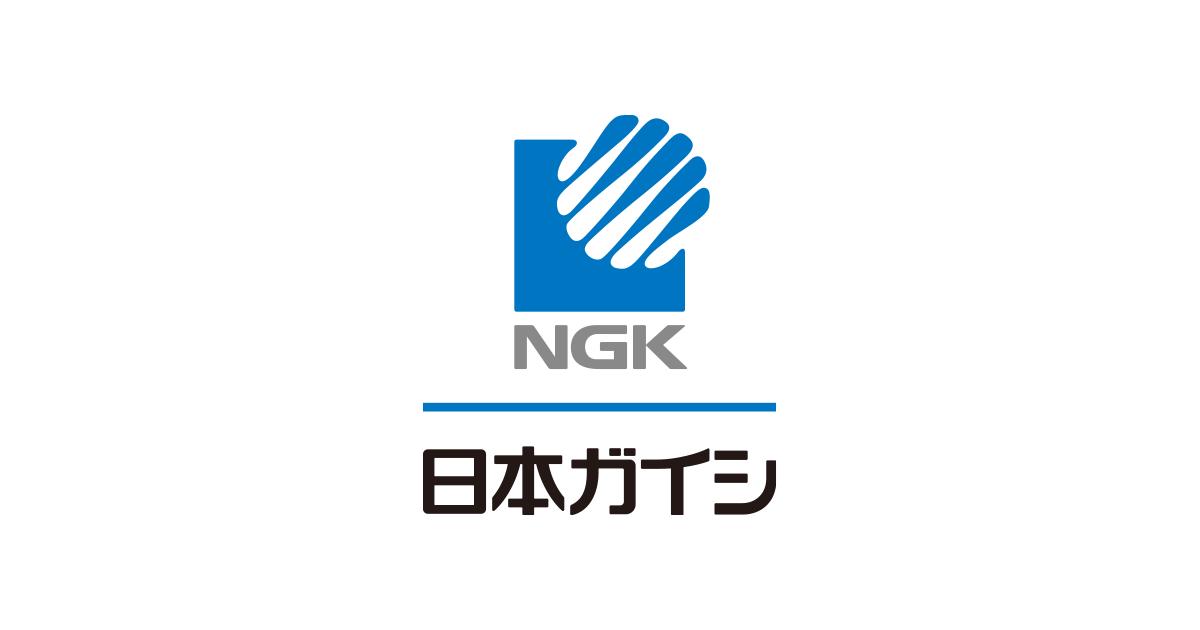 日本ガイシ株式会社
