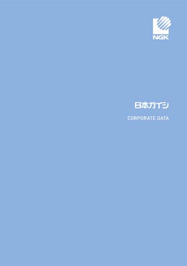 【東京・福岡】マンション設計スタッフ/土日完全週休二日制